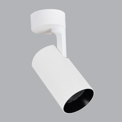 Đèn LED rọi ray MPE 25W SSL-25V