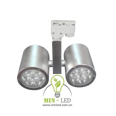 Đèn LED rọi ray Duhal