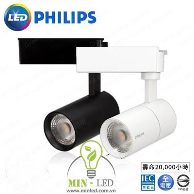 Đèn LED rọi ray Philips